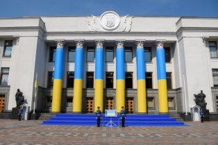 « Ukraine: la CSI s'inquiète de la vague de lois régressives en matière de travail » : extrait du bulletin d'information de la Confédération Syndicale Internationale en date de septembre 2021